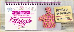 cumpleblog_quiquilo